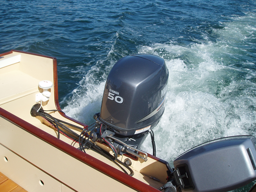 Yamaha 50HP on the Nomad 16
